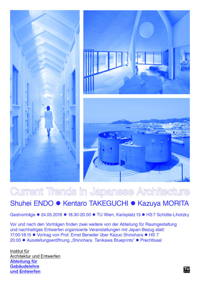 Current Trends in Japanese Architecture_Homepage_160512