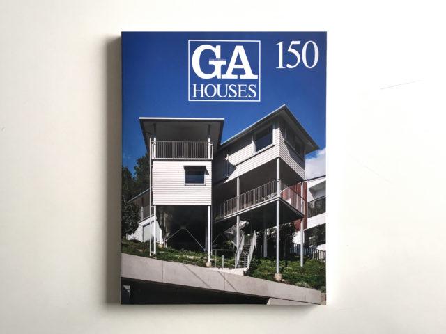 GA HOUSES150