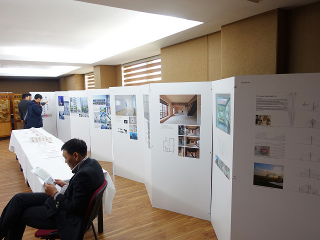 Modern Ger Project Exhibition