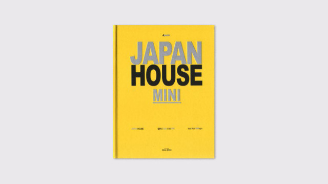 japan_house_mini_includes_Skyhole_Slice-of-the city