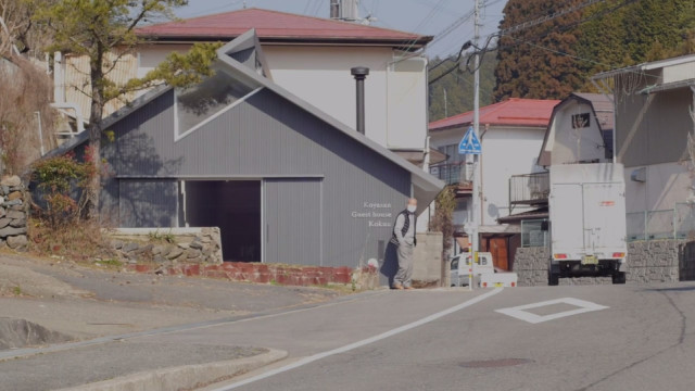 Video - Koyasan Guesthouse Kokuu from Heavy Man Films